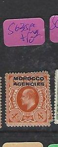 MOROCCO AGENCIES  (P2308B)  KE 4D  SG 35A   MOG