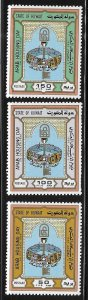 Kuwait 1988 Arab Housing Day Sc 1078-1080 MNH A1290