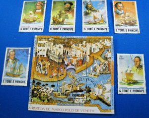 St. THOMAS & PRINCIPE IS.  1982  -  SCOTT # 671-674  -   USED   (SM17)