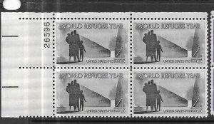 US #1149 World Refugee  4c Plate Block of 4 (MNH) CV $1.00
