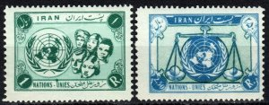 Iran #1056-7  F-VF Unused CV $4.00 (X7075)