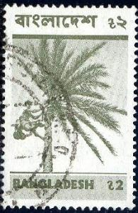 Collecting Date Palm Juice, Bangladesh stamp SC#104 used