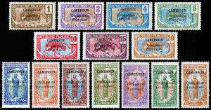 Cameroun Scott 130-143 (1916-17) Mint H DG/PG G-F, CV $18.50 C