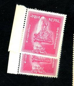 Nepal #99 (2) F-VF OG NH Cat$24