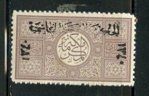 SAUDI ARABIA SCOTT# L14 MINT LIGHTLY HINGED AS SHOWN