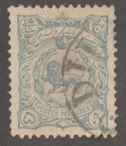 Persian/Iran stamp Scott# 92, used, of Persia, 5ch ultra, postmark, aps 92