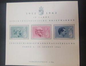 O) 1962 LIECHTENSTEIN, PRINCE JOHANN II, FRANCIS, FRANZ, JOSEPH II, POSTAGE STAM