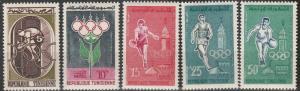Tunisia #373-7 MNH (S8246L)