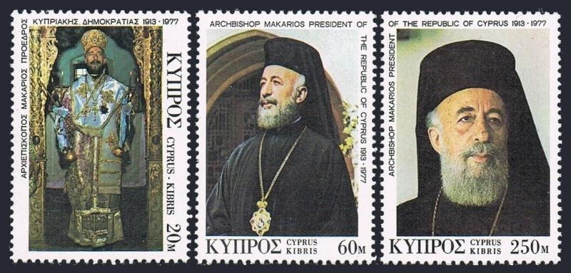 Cyprus 483-485,MNH.Michel 472-474. Archbishop Makarios,President of Cyprus,1977