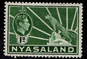 Nyasaland Protectorate Scott 55A MH* KGVI Leopard stamp 1942