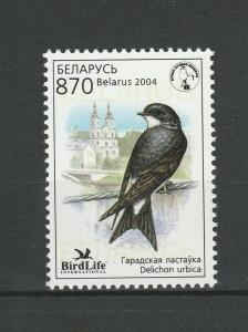 Belarus 2004 Birds MNH stamp