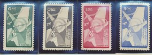 China (Republic) Stamps Scott #1209 To 1212, Mint Never Hinged, No Gum As Iss...