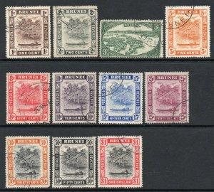 Brunei 1947 KGVI p/set (11v.) used