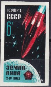 Russia #2728 MNH Imperf  CV $3.00 (K2143)