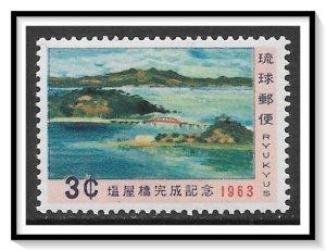 Ryukyu Islands #111 Shioya Bridge MNH