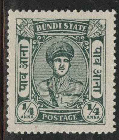 India - Bundi Feudatory state  Scott 43 MH*