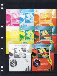 Senegal 1998 Sc#1345 FERRARI 50th.Anniversary Progressive Proofs (7+Original)