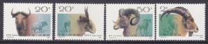 China MNH 2222-5 Horned Animals 1991