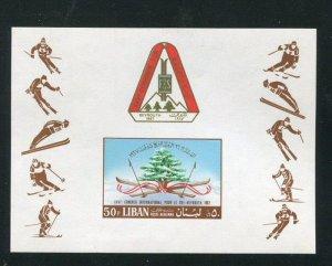 Lebanon #C544 MNH