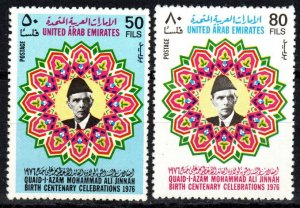 United Arab Emirates #87-8  MNH CV $15.00  (P607)