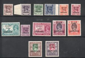 Burma Sc O43-55 1947 Overprinted G VI Official stamp set mint