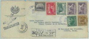 84272 - EL SALVADOR - Postal History - TRANSATLANTIC Airmail to SWITZERLAND 1946