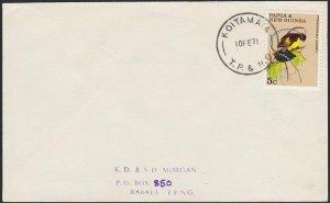 PAPUA NEW GUINEA 1971 cover ex KOITAMATA....................................G847