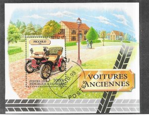 Benin #1107 1000fr  Piccolo Souvenir Sheet  (U)1s day cancel CV $4.00