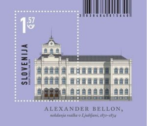 Slovenia stamps 2019.- Architecture in Slovenia - Oberrealschule in Ljubljana