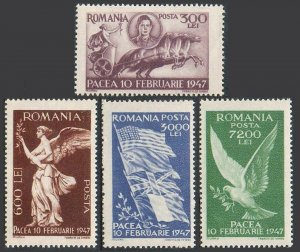 Romania 642-645,MNH.Michel 1024-1027. Signing of the peace treaty of 02.10.1947.