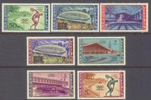 UMM AL QIWAIN 19-25 MNH 1964 Tokyo Olympic Games CV $7.65