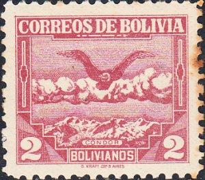 Bolivia  #265   MH  HR