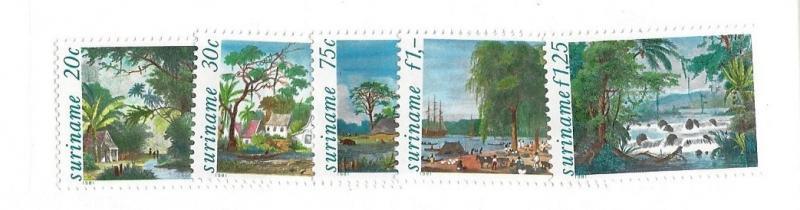 SURINAME - 1981 INTERNATIONAL STAMP EXHIBITION \