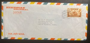1971 Addis Ababa Ethiopia Airmail Cover To Ethiopian Airlines Stockholm Sweden