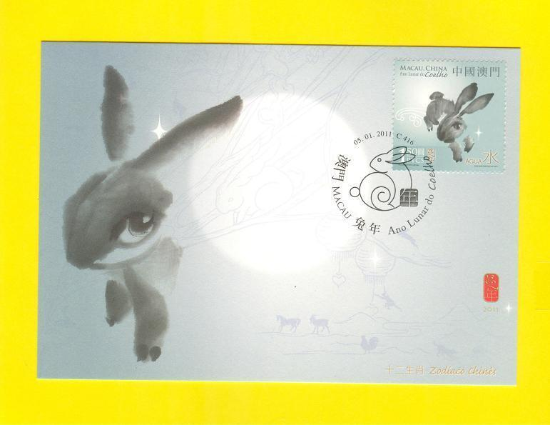 MAXIMUM CARD LUNAR YEAR RABBIT ZODIAC  ASTROLOGY  MACAO