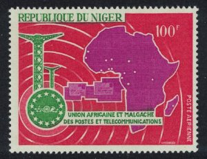 Niger Fifth Anniversary of UAMPT Post and Telecommunications Union 1v SG#270