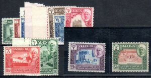 Aden, 1942 SC 1-11, Qu'aiti set, cat. $27.5