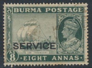 Burma SG O23 SC# O23  Official OPT Service  Used  see details and scans