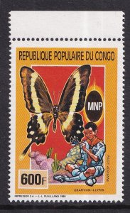 Congo, People`s Republic   #874  MNH 1991  butterflies  600fr