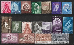 COLLECTION LOT OF 18 EGYPT OCCUPATION OF PALESTINE MH 1958+ STAMPS CV+$21