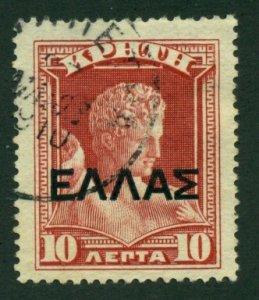 Crete 1909 #114 U SCV(2020)=$0.60
