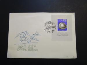 Yugoslavia 1962 PEA Sheet First Day Cover - Z3631