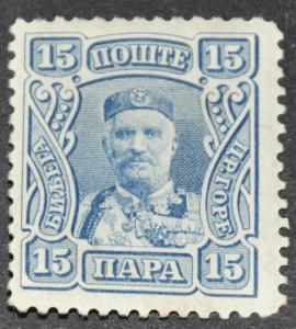DYNAMITE Stamps: Montenegro Scott #79 – MINT hr