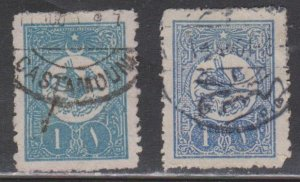 TURKEY Scott # 154, 154a Used - Colour Varities