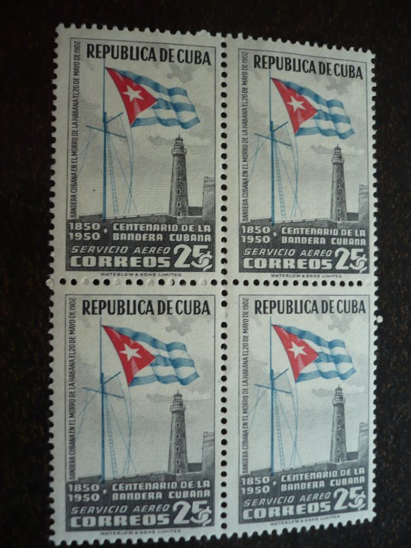 Stamps - Cuba - Scott# C41-C43,E13 - Mint Hinged Set of 4 Stamps in Blocks of 4