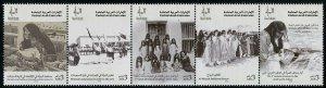 HERRICKSTAMP NEW ISSUES UNITED ARAB EMIRATES Sc.# 1133 Women's Museum 2015