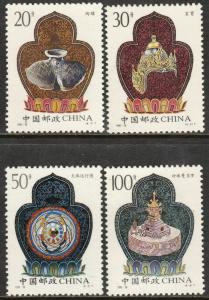 PEOP. REP. OF CHINA  2593-2596, RELICS OF TIBET. MINT, NH. F-VF. (390)