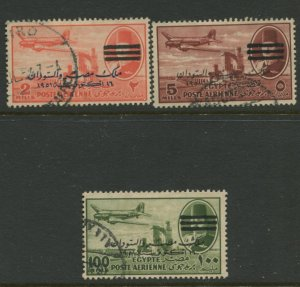 STAMP STATION PERTH Egypt #C78,C80 C88 Air Post Overprint Used