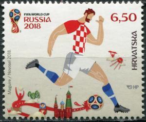 Croatia 2018. 2018 FIFA World Cup Russia (MNH OG) Stamp