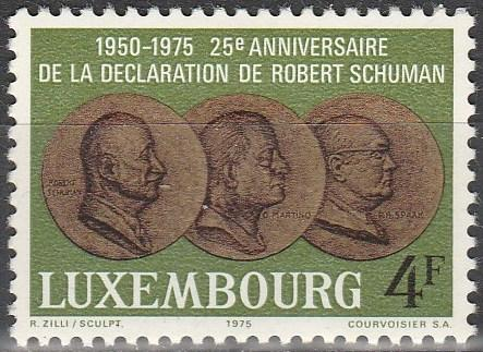 Luxembourg #563 MNH F-VF (V1908)